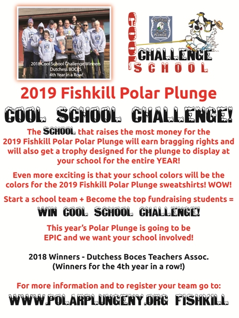 2019 Fishkill Cool School Challenge